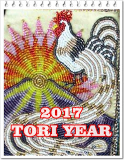 Japanese Horoscope 2017 TORI  Year Prediction