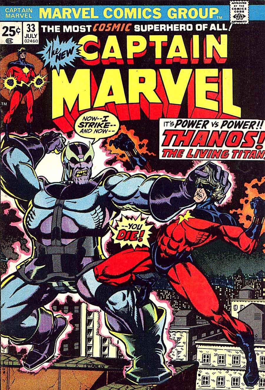 Captain Marvel #33 marvel 1970s bronze age comic book cover art by Jim Starlin