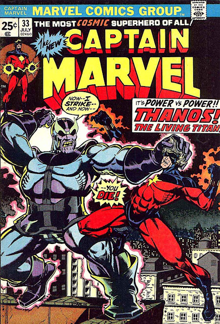 Captain Marvel #33 marvel 1970s bronze age comic book cover art by Jim Starlin