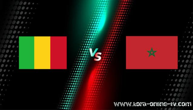 مشاهدة مباراة المغرب ومالي بث مباشر بطولة أفريقيا للاعبين المحليين