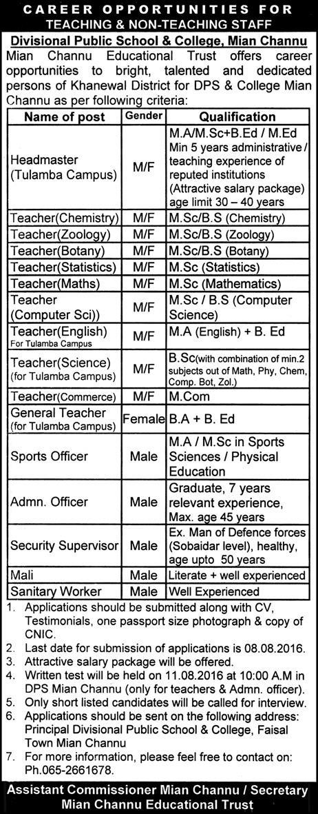 Teaching Jobs Divisional Public School & College Mian Channu Jobs