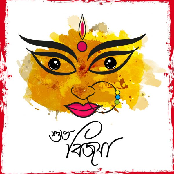 Happy Navratri / Durga Maa Images Photo Free Download