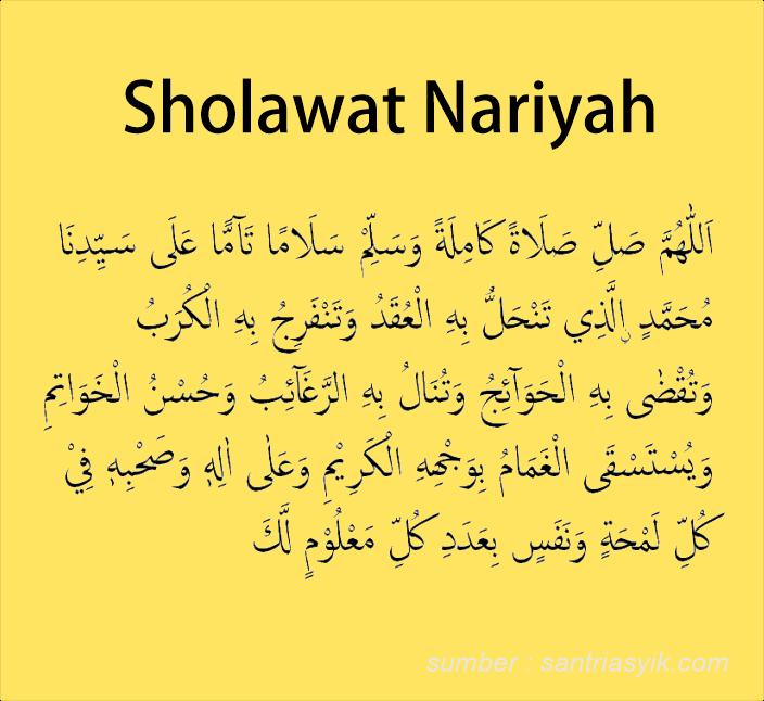 Keistimewaan Bacaan Lirik Sholawat Nariyah Latin, Arab dan Artinya