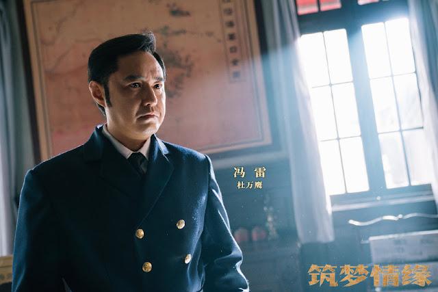 zhu meng qing yuan Feng Lei