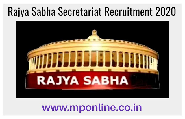 Rajya Sabha Secretariat Recruitment 2020 – Apply Offline