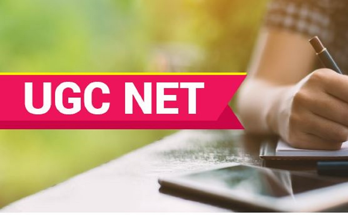 UGC NET exam postponed due to corona