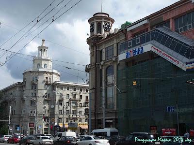 Ростов-на-Дону город