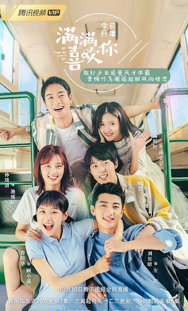 All I Want for Love is You 2019, Chinese drama, Synopsis, Cast