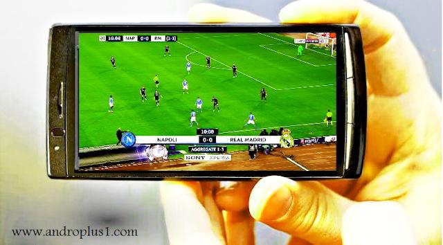 افضل تطبيق لمشاهدة المباريات بدون تقطيع