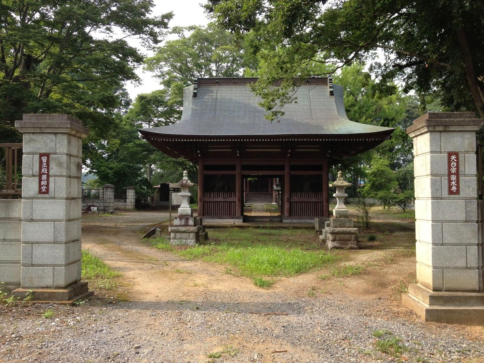 かまがや散歩: 本埜の古刹(1) 瀧水寺(印西市・滝)