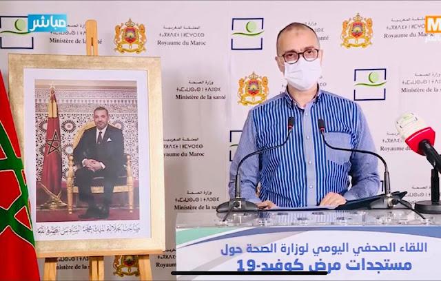 """تغطية إعلامية """"حصرية""""..اليوبي من ندوة اليوم : تجاوزنا عتبة الـ6000 إصابة بينما 5 جهات في المغرب لم تسجل فيها أية حالة جديدة خلال الـ24 ساعة الأخيرة"""
