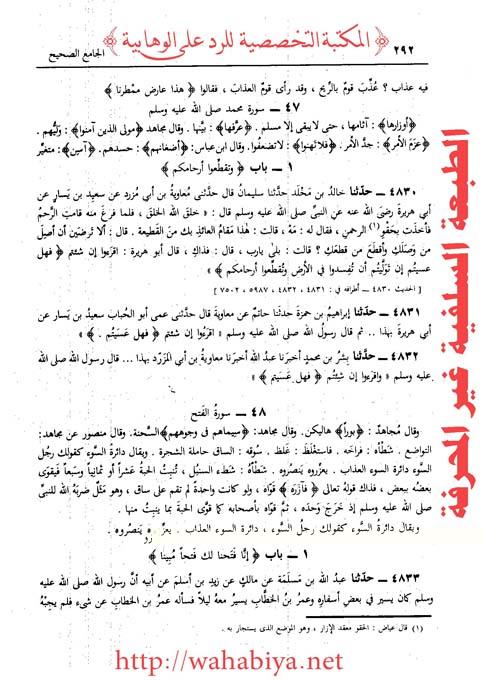 earthquake essay for urdu