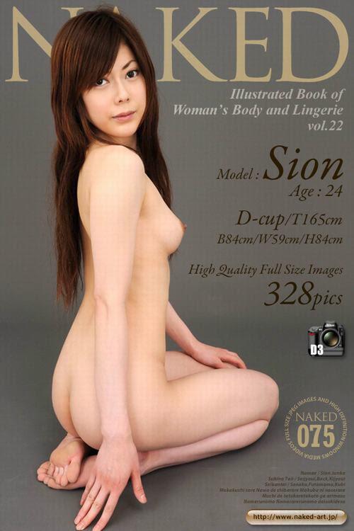 Naked-Art Photo No.00074 Mio 美緒 sexy girls image jav
