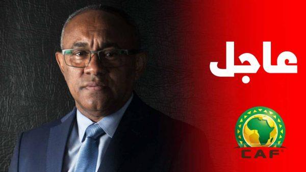 تعديلات جديدة على نظام مسابقتي دوري أبطال إفريقيا وكأس الاتحاد الإفريقي بعد فضيحة رادس