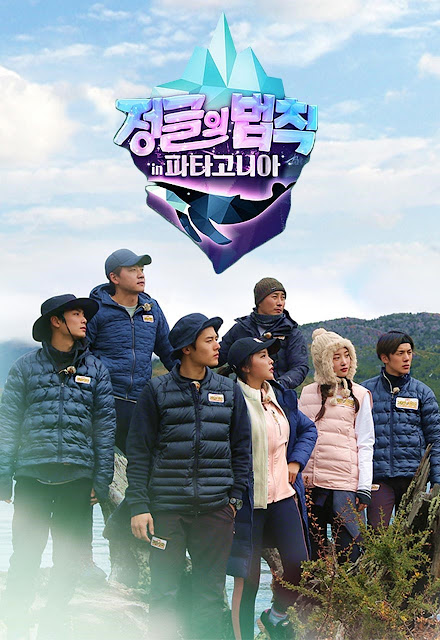 Law Of The Jungle In Antartica Episode 314 Subtitle Indonesia