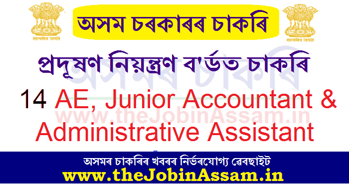 Pollution Control Board, Assam Recruitment 2020