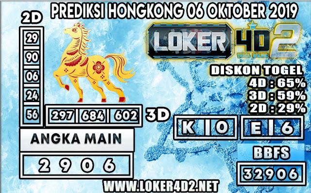 PREDIKSI TOGEL HONGKONG POOLS LOKER4D2 06 OKTOBER 2019