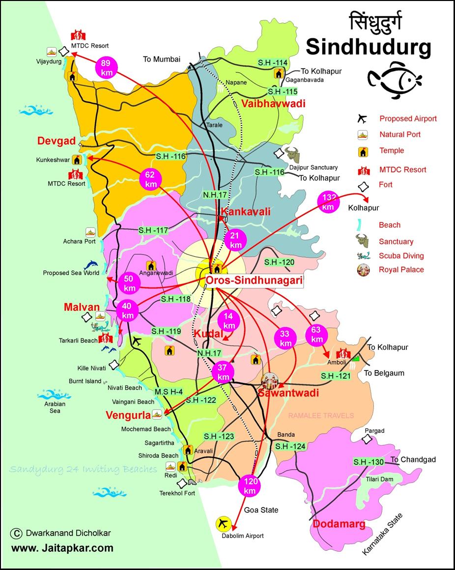 Ratnagiri Tours And Travels