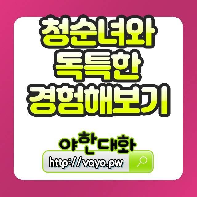 휘경2동3M