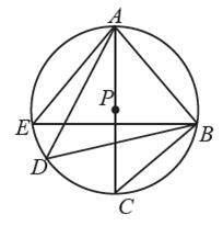 Soal no 6 dan Jawaban Uji Kompetensi 7 Bab Lingkaran Kelas 8 (Pilihan Ganda)
