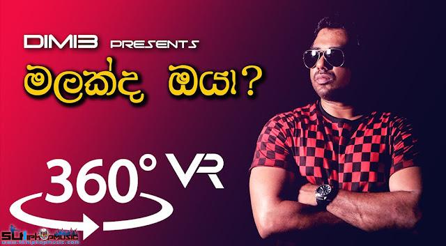 Dimi3, lyrics video, Audio, Sinhala Rap, sl hiphop,
