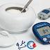 تحليل السكر التراكمي hba1c أو A1C | قياس السكر التراكمي الطبيعي