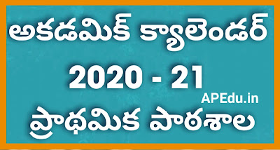 Primary School Academic Calendar 2020-21