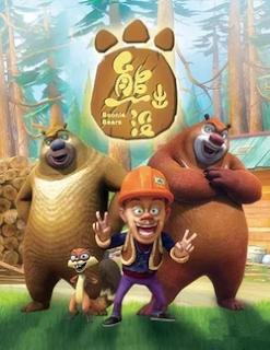 Gấu Boonie 2: Gấu Bự Núi Tuyết