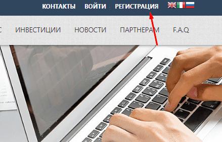Регистрация в Bitvocers