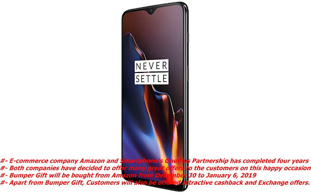 Amazon-New-Year-Offer- OnePlus-6T