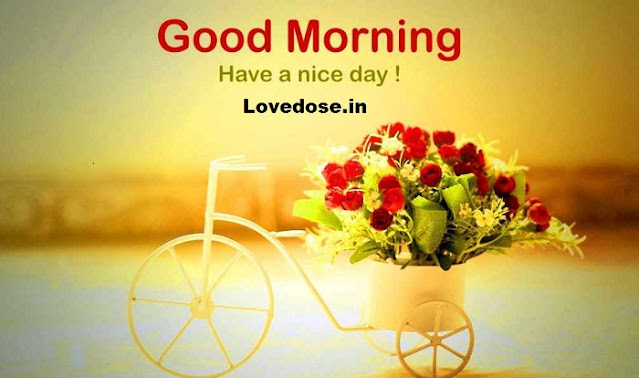 est Morning Short Wishes Lines for SMS