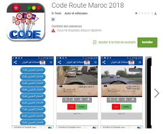code route maroc 2018