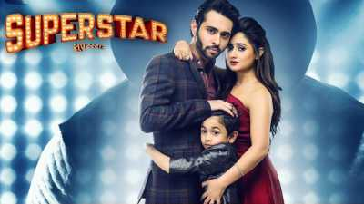 Superstar (2017) Gujarati 300mb Full Movie Free Download HD 480p BDRip