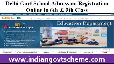 Delhi Govt School Admission