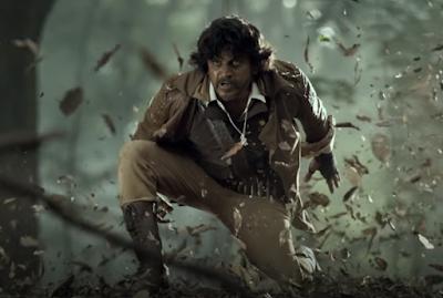 Bhajarangi 2 film teaser, Bhajarangi 2 Kannada Film teaser out
