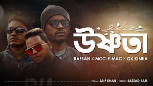 Ushnota Lyrics (উষ্ণতা) Rafsan Ahmed | Mcc-e Mac | Gk Kibria