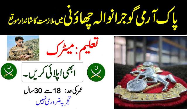 Pak Army Gujranwala Cantonment Jobs 2020
