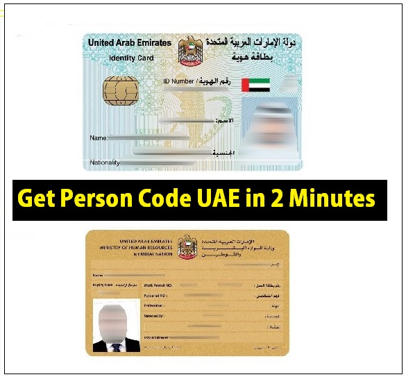 how to find person code uae, uae person code, personal code uae, person code mohre,