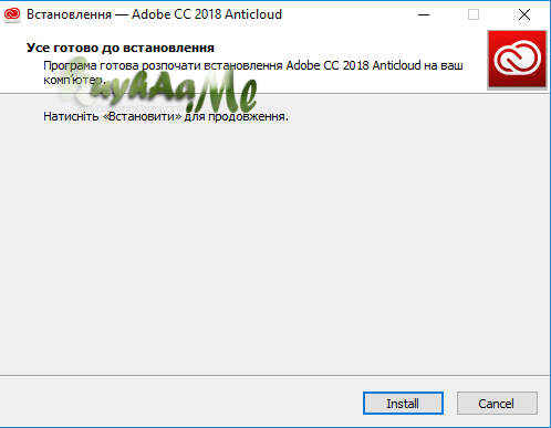 Aktivator adobe CC 2018