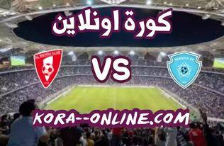 تفاصيل مباراة الوحدة والباطن اليوم بتاريخ 27-02-2021 في الدوري السعودي