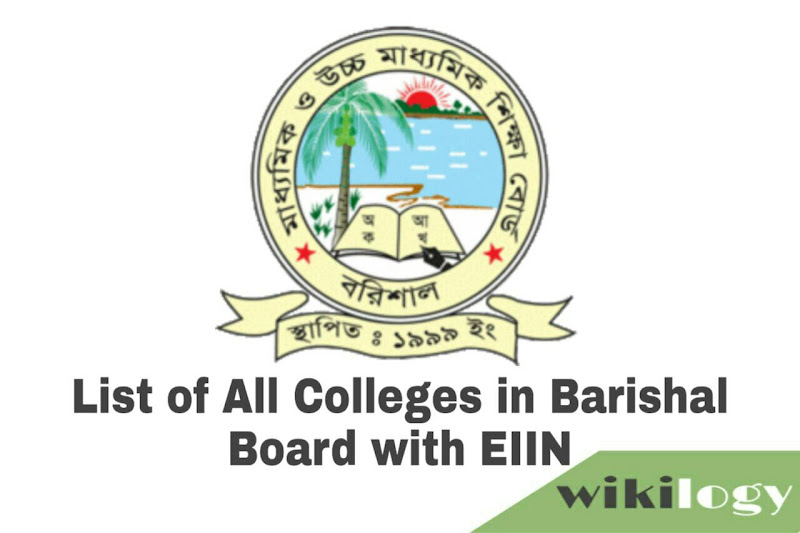 List of College in Barishal (Barisal) Board with EIIN & All Govt College