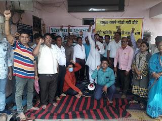 जिले में मण्डी कर्मचारियों ने की हड़ताल स्थगित