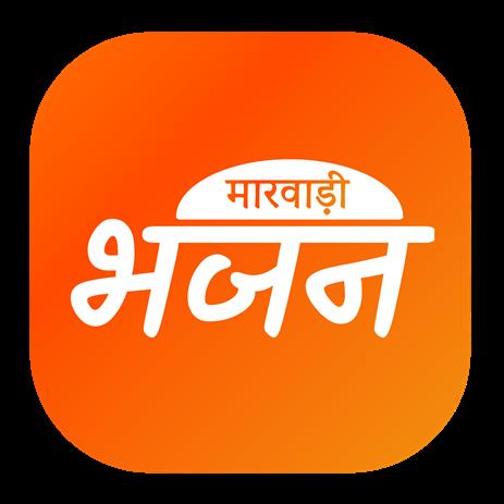 Marvadi Bhajan Logo
