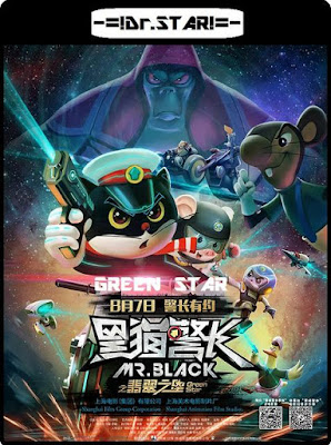 Mr Black Green Star 2015 Dual Audio WEBRip 480p 250mb x264world4ufree.to hollywood movie Mr Black Green Star 2015 hindi dubbed dual audio 480p brrip bluray compressed small size 300mb free download or watch online at world4ufree.to