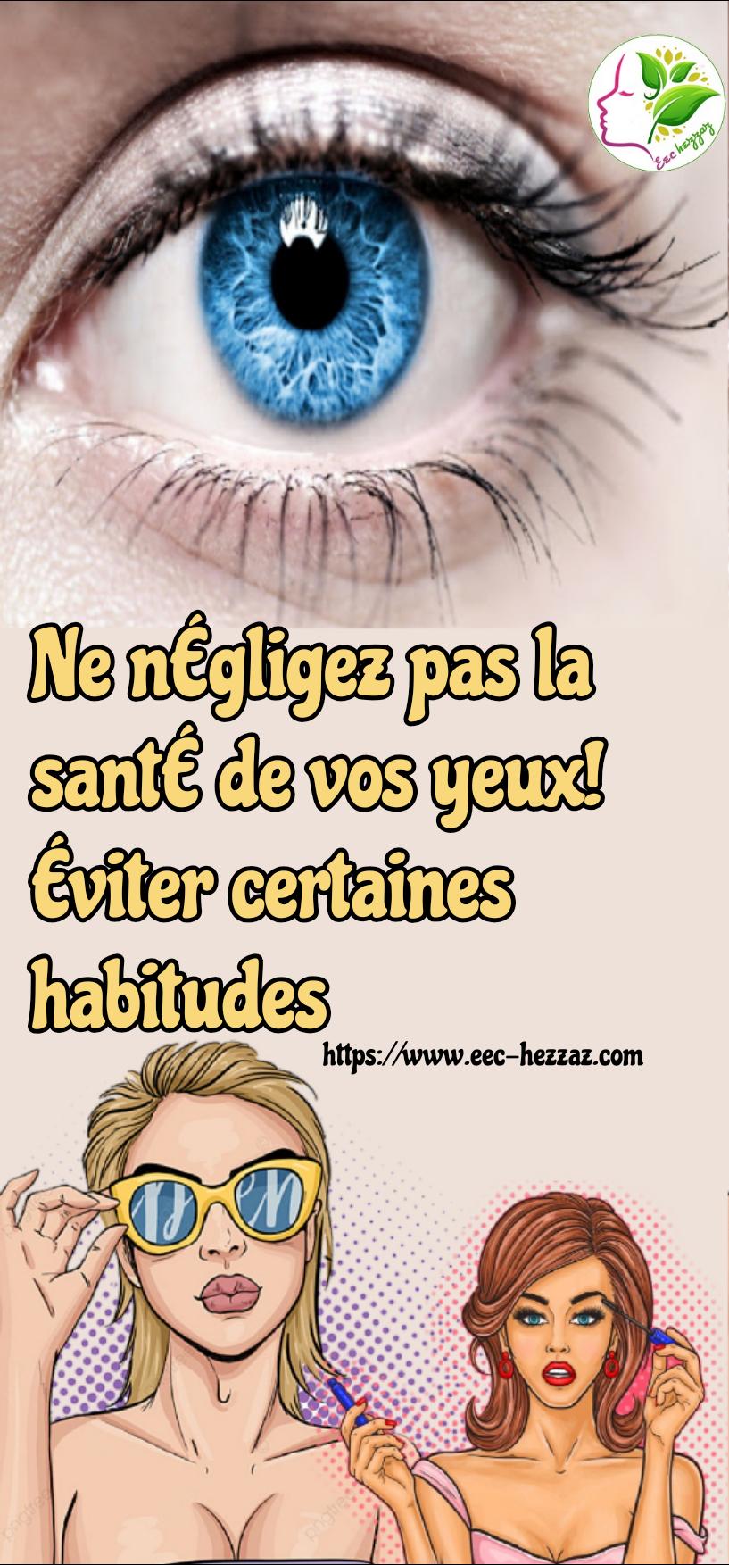 Ne négligez pas la santé de vos yeux! Éviter certaines habitudes