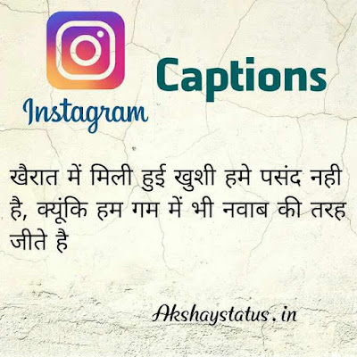 250+ cool hindi caption for instagram  |