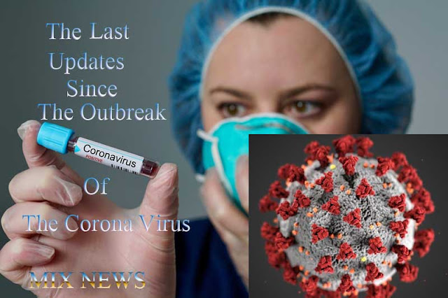 The latest updates since the outbreak of the Corona virus