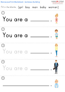 Mama Love Print 自製工作紙 - 英文句子 I am 和 You are 幼稚園工作紙  I am You are (verb to be singular) Practice Kindergarten Worksheet Free Download