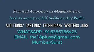 film auditions/Casting/required artist