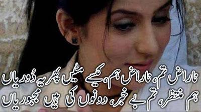 urdu whatsappb status video